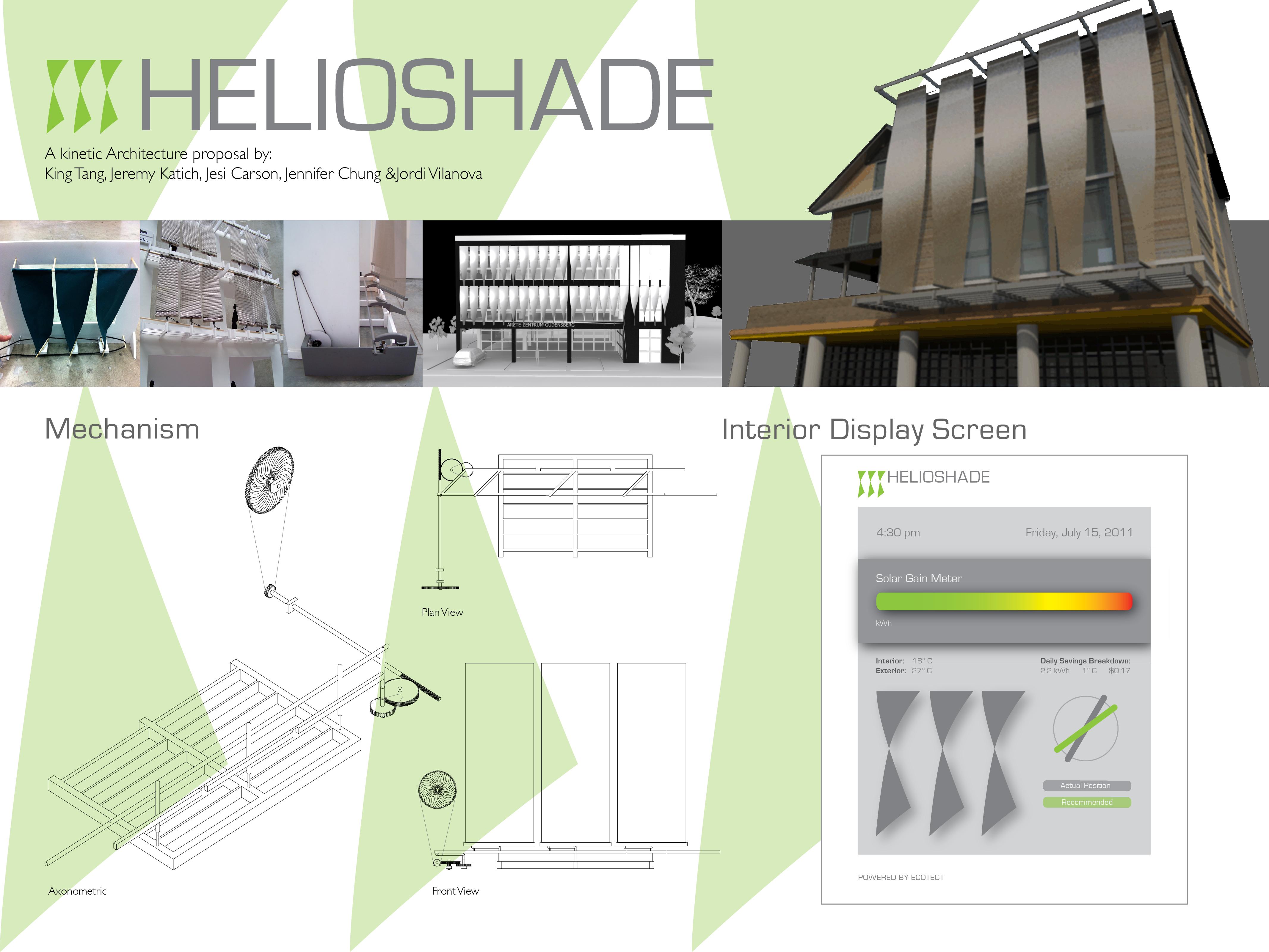 Helioshade Emily Carr University