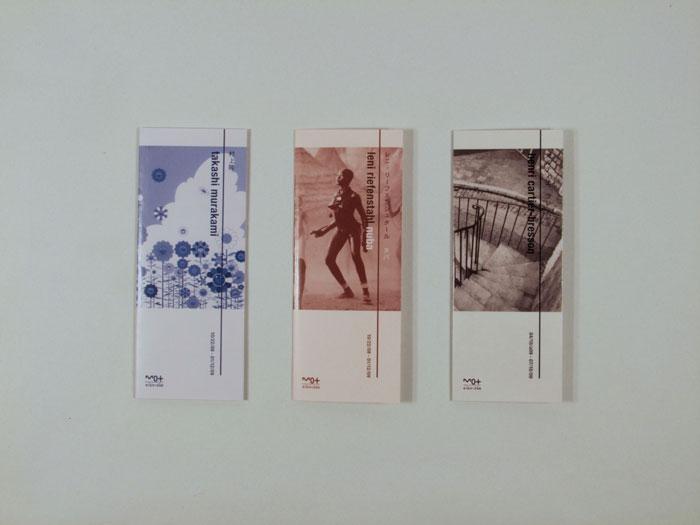 museum exhibition brochure emily carr university. Black Bedroom Furniture Sets. Home Design Ideas